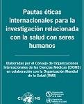 pautas-eticas-internacionales-manual