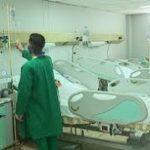 Diplomado Medicina Intensiva y Emergencia